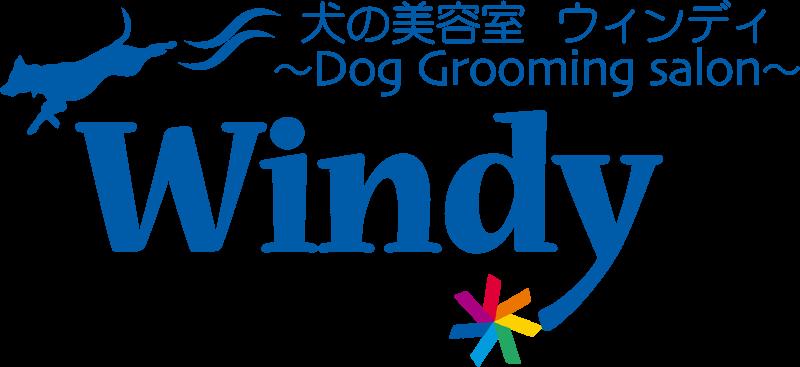 沖縄 恩納村 犬の美容室Windy ペットサロン