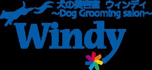 恩納村 犬の美容室 windy